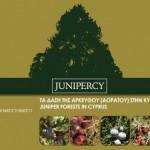 Ντοκιμαντέρ: Τα Δάση Αρκεύθου στην Κύπρο