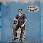 Γλωσσάρι για «τσιπουρογνώστες»