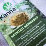 ΚannaΒio: Μονάδα μεταποίησης στο Βόλο & παραγωγή προϊόντων διατροφής, ευεξίας και φροντίδας