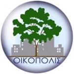 oikopolis awards 2014